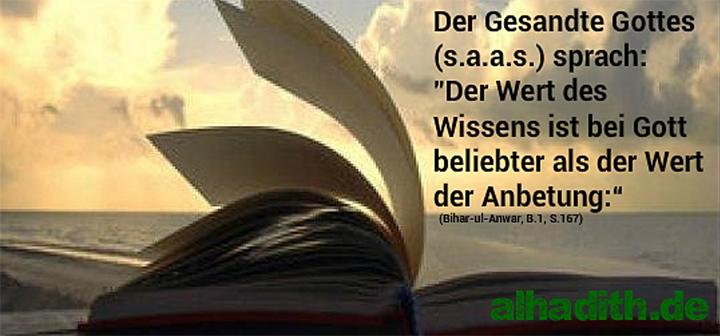 Wissen, Weisheit
