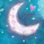 ramadan_by_imais-d6cq6hi