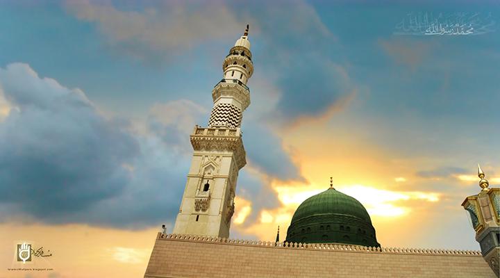 Ahadithe über Moschee